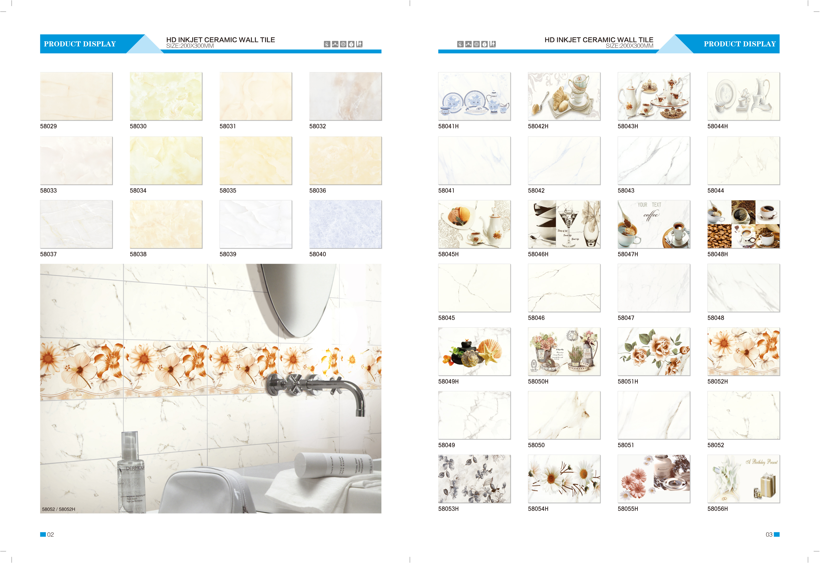 Ceramic wall tile 200x300mm